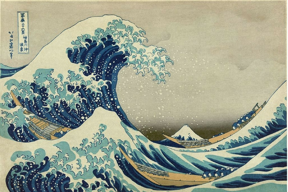 Great Wave of Kanagawa Strength Action